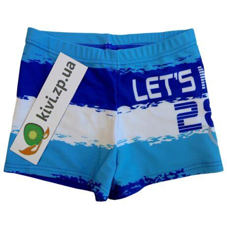 Купить шорты для бассейна мальчику