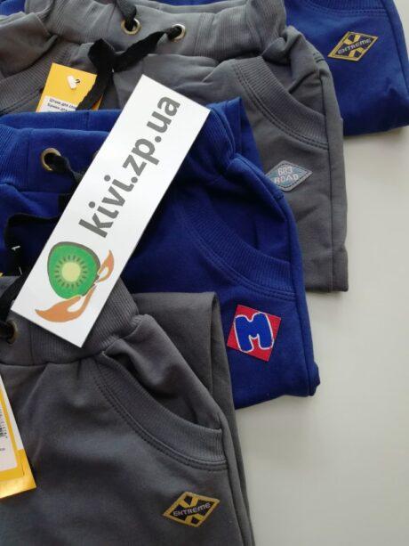 спортивные штаны для мальчика тм Бемби