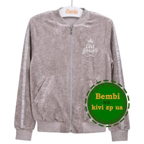 кф 174 бемби