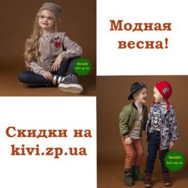 Весна2019 - РАСПРОДАЖА!