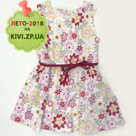 Платье Бемби пл225