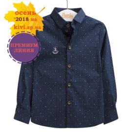 рубашка Бемби рб103