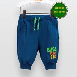 шорты для мальчика Бемби шр458