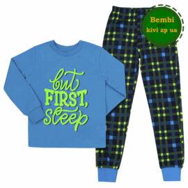 пижама пж 53